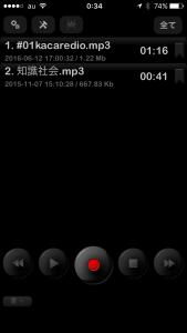 ディクタフォン01