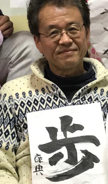 2017_kakizome